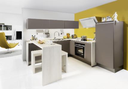 Nolte Küchen: Magma softmatt: Küchenplaner-Magazin